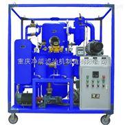 絕緣油過濾設備,雙級真空濾油機,高效真空濾油機