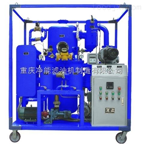 绝缘油过滤设备,双级真空滤油机,高效真空滤油机