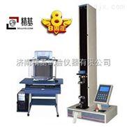 WDZ-100-卫生纸抗张强度试验机生产厂家