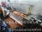 红薯清洗去皮流水线