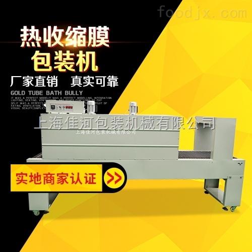 专业出售     PE膜  热 收缩机  纸箱收缩   饮料瓶  电缆  线圈收缩机