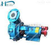 利歐80UHB-ZK-50-30臥式耐腐蝕砂漿泵化工污水處理泵脫硫泵