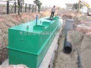 定點屠宰場污水處理設備廠家
