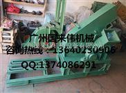 广西省贺州小型盘式削片机哪里卖 梧州树枝切片机厂