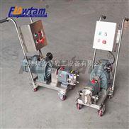 不锈钢食品级凸轮转子泵 输送高浓度物料转子泵生产厂家 15kw