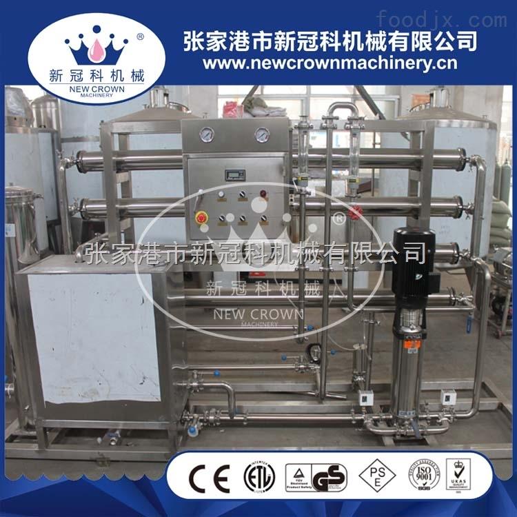 ro-2t 专业水处理生产厂家纯净水制水机ro反渗透机组