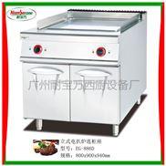 立式电扒炉连柜座(全平)