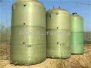 10吨30吨40吨50吨60吨80吨100吨玻璃钢储罐、防腐储罐、不锈钢储罐