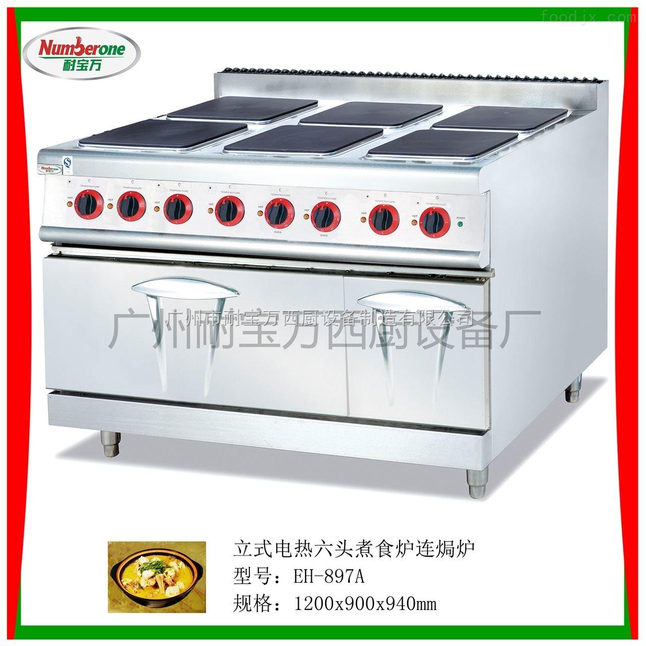 立式电热六头煮食炉连焗炉