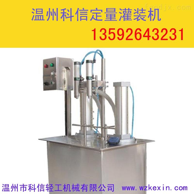 kx-2 全自动液体定量灌装机厂家郑州