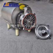 不锈钢卫生级CIP自吸泵回程泵 液体自吸饮料泵 耐腐蚀自吸泵