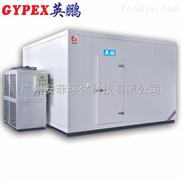 上海市防爆恒溫冷庫工程,防爆恒溫冷庫供應