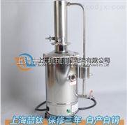 HSZII-10升蒸餾水器(自控型)電蒸餾水器,10升斷水自控蒸餾水器批發零售