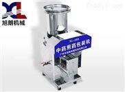 桂林小型煎药机|全自动煎药包装一体机