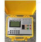 GSZBC-III变压器变比全自动测量仪定制