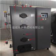 生物質蒸汽發生器蒸汽鍋爐