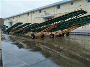 廠家供應皮帶輸送機 糧食輸送機 大量現貨 品質保證