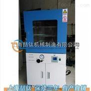 6210型真空干燥箱的使用|真空干燥箱零售批发|真空恒温干燥箱规格参数