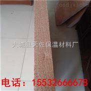 秦皇岛真金保温板 外墙专用新型保温材料