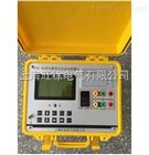 HTBC-Ⅲ变压器变比全自动测量仪定制