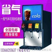 小型3口可樂現調機多少錢一臺怎么安裝哪家好