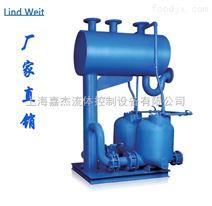 中德合资林德伟特机械式蒸汽凝结水回收设备