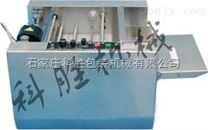 邢台市科胜MY-300压痕印字机|铝箔钢印打码机|河北打码机