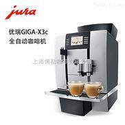 优瑞GIGA X3C商用意式全自动咖啡机