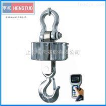OCS-HT-KC无线电子吊秤 10吨无线吊钩秤 电子吊钩秤