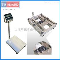 TCS-HT-EX防爆电子台秤