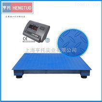 西安5T小型电子地磅秤 1.2x1.5m地磅