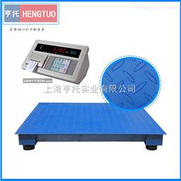 海南3吨电子地磅秤  2吨带不干胶打印小地磅