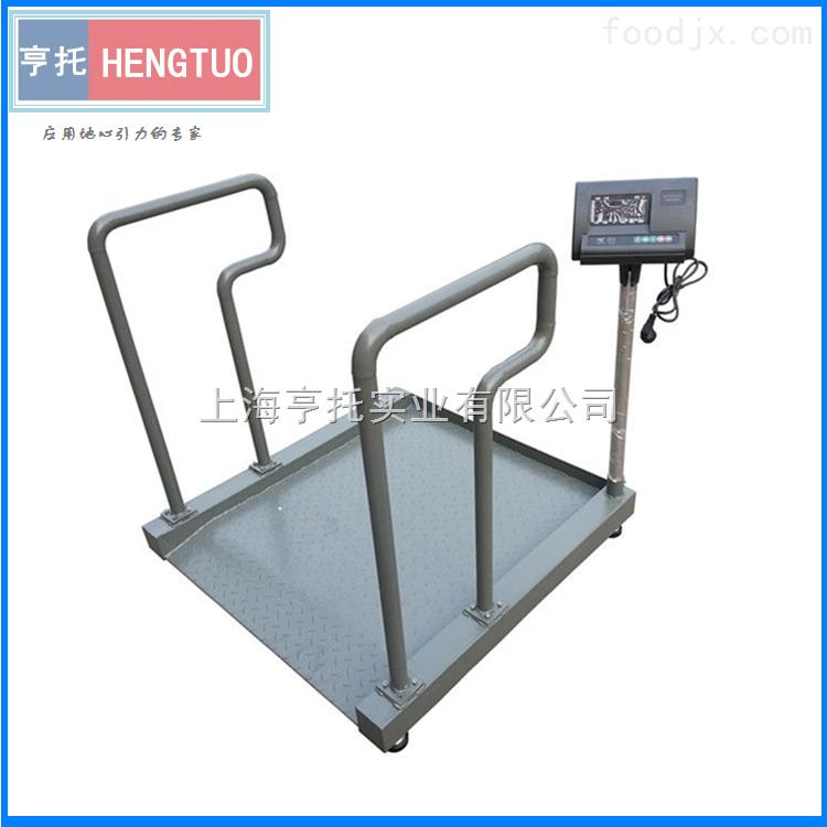 DCS-HT-Y-300公斤医用透析电子秤 轮椅电子地磅秤