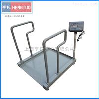 哈尔滨300KG透析电子秤 医用轮椅体重秤价格