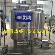 葡萄酒发酵罐,小型发酵罐生产厂家