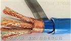 ZRA-KX-HS-FFP-3*2*1.0高温补偿电缆