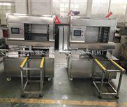 工廠批發全自動月餅排盤機 多功能食品排盤機 糕點排盤機