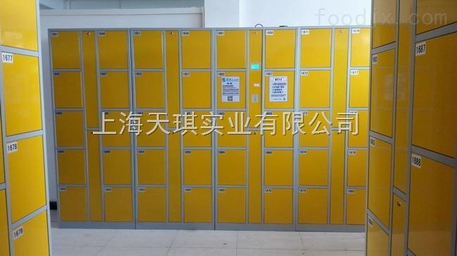 上海超市条码储物柜