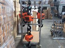 OCS-HT-CCE5吨电子吊秤