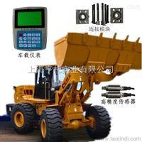 防城港5吨装载机电子秤 10T铲车称重系统