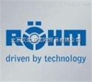 快速報價德國ROEMHELD油缸 手動液壓泵漢達森王瑞01052430504