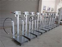 液化气定量灌装电子秤 150kg液化气站充装电子称