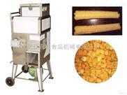 鲜玉米脱粒机/TW-268全自动鲜玉米脱粒机/嫩玉米甜玉米脱粒机
