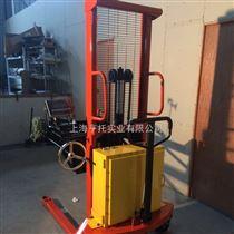 DCS-HT-Y350kg半电动防爆油桶车秤 防爆倒桶车电子称