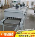 地瓜烘干网带输送机 萝卜片烘干传送设备 电加热烘干机器 烘干机