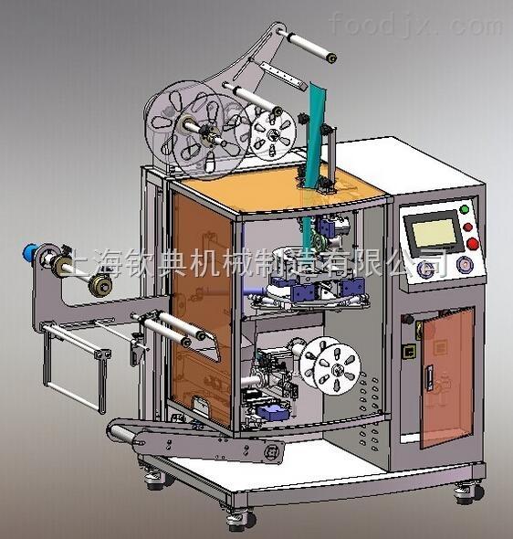 三角包带线带标冷泡咖啡包装机