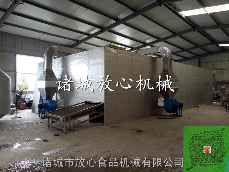 贵州辣椒烘干机
