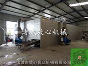 贵州辣椒专用烘干机