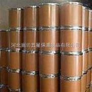 防火保温材料专用粘合剂 防水防火胶水多少钱