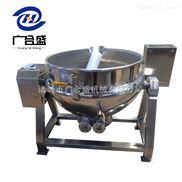广合盛电加热化糖锅 肉类蒸煮锅